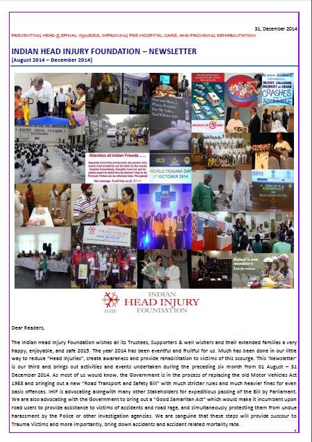 december-newsletter-2014-ihif
